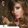 Tayr El Hob - 2011 - Hoda Sa3d