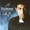 Khali Balak - 2011 - Humam