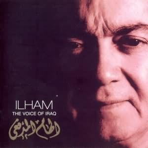 The Voice of Iraq