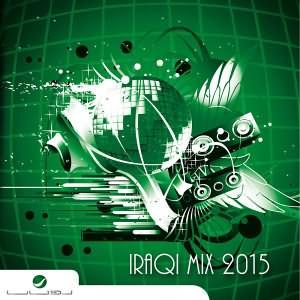 Iraqi Mix 2015
