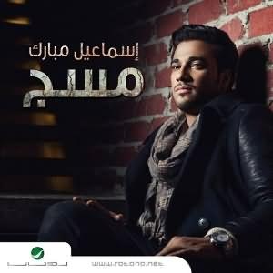 Message - البوم مسج