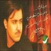 Habetak - 2004 - Jawad Al Ali