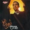 Taawiza - 2014 - Johnny