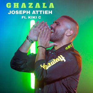 Ghazala (Ft. Kiki C) - غزالة