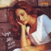 Ya Kosass - 1994 - Julia Boutros