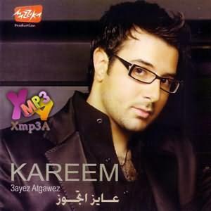 3ayez Atgawez