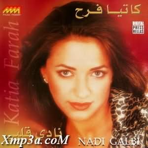 Nadi Galbi