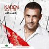 La Tezedeh Lawaah - 2011 - Kazem El Saher