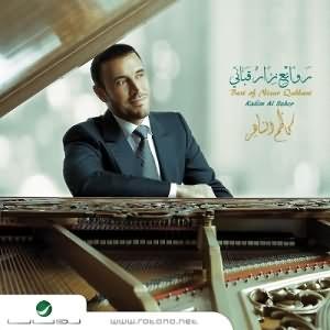 Best Of Nizar Qabbani - روائع نزار قبانى