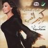 Keber El Hob - 2005 - Najwa Karam
