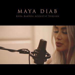 Maya Diab - Keda Bardou (Acoustic Version) - Single (2016) - Xmp3A