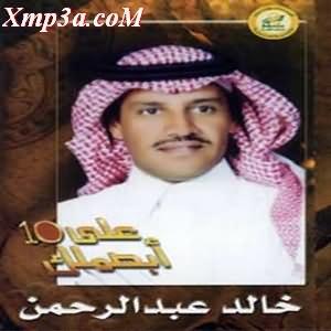 Absomlak Ala Al Ashra