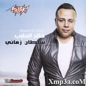 Soltan Zamany - سلطان زماني