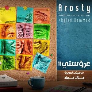Arosty (Original Motion Picture Soundtrack)