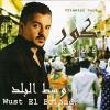 Wust El Balad - 2008 - Koor