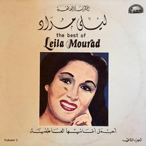 The Best Of Volume 2 - ليلى مراد اجمل اغانيها العاطفية