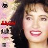Ghaletni - 1995 - Latifa