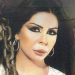 Layla Al Maghribiya