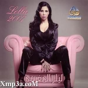 Lella 2007 - البوم ليللا المغربيه