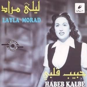 Habeb Kalbe