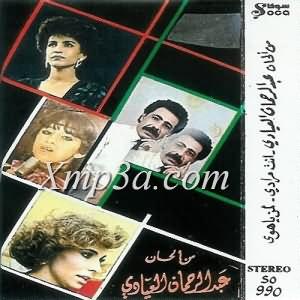 Leman Ya Hawa - لمن ياهوى