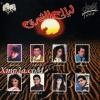 Leyali Al Sharq - 1994 - V.A