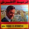 Live Recording - 1976 - Farid El Atrash