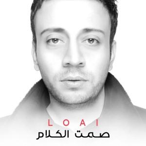 Samt El Kalam