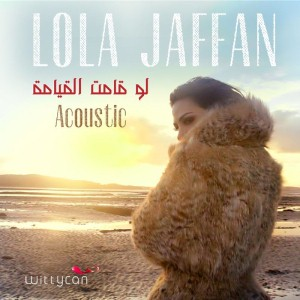 Law Amet El Iyama (Acoustic)