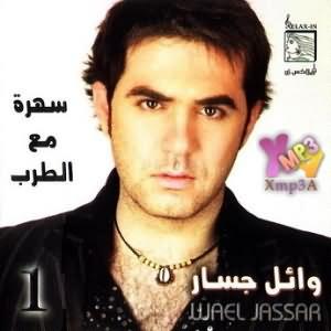 Sahra Ma3a El Tarab Vol.1 - سهرة مع الطرب جزء 1