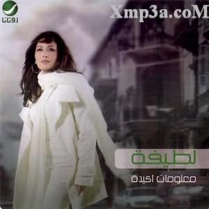 Ma3lomat Akeeda
