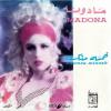 Khamsa Mennak - 1995 - Madonna Al Lebnanya
