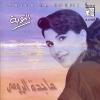 El Tawbeh - 0 - Magida Al Roumi