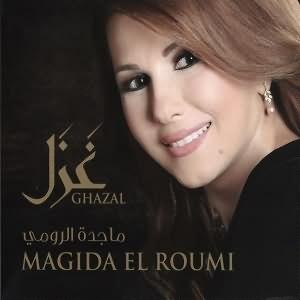 Ghazal - البوم غزل