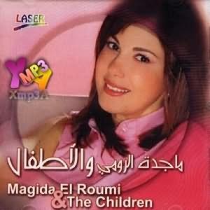 Magida & Al Atfal - ماجده الرومى والاطفال