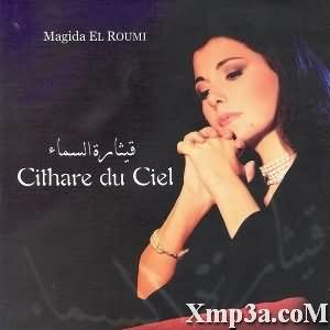 Chant Du Liban Cithare - قيثارة السماء