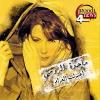 Eatazalt El Gharam - 2006 - Magida Al Roumi