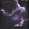 Irhamni Ya Allah - 0 - Magida Al Roumi