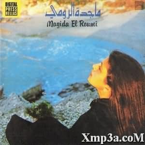 Magida El Roumi Vol.1 - ماجده الرومى جزء 1