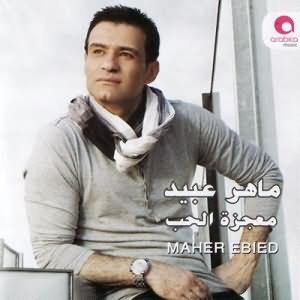 Mo3gezet El Hob