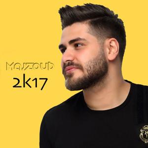Majzoub 2K17 - EP - مجذوب