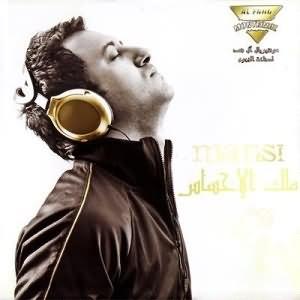 Malik El Ehsas