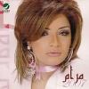Maram 2007 - 2007 - Maram