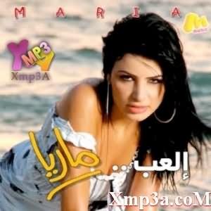 El3ab