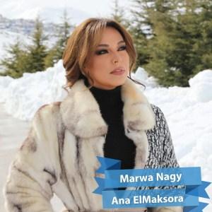 Ana El Maksora