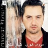 Khayal El Omr - 2002 - Marwan Khoury