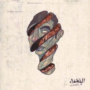 Lekhfa - الاخفاء