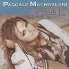 Ma Fi Nawm - 2002 - Pascal Mesh3alani