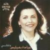Ya Ghali - 1999 - Mayada Bseliss
