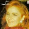 Saat Zaman - 0 - Mayada El Henawy